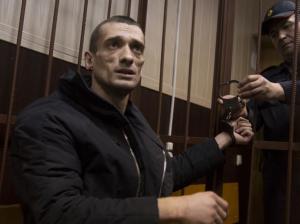 Russian artist Petr Pavlensky