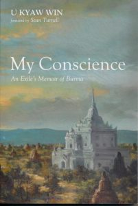 conscience-2-687x1024