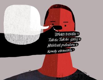 Illustration: Uday Deb