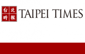 Tapei Times