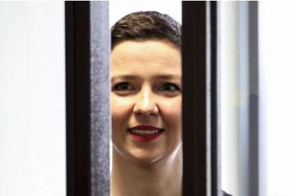 Belarus protest leader Maria Kolesnikova wins Vaclav Havel prize